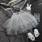 2018新款夏季女童蓬蓬紗裙吊帶連衣裙女寶寶公主裙子嬰兒童裝禮物限時八九折