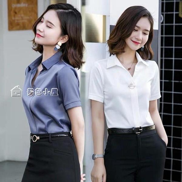 短袖襯衫女雪紡白色襯衫女短袖V領仿真絲襯衣夏季新款寬鬆氣質職業上衣 快速出貨