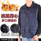 防風刷毛背心 保暖 多口袋 釣魚必備 三色【CS衣舖】#A980