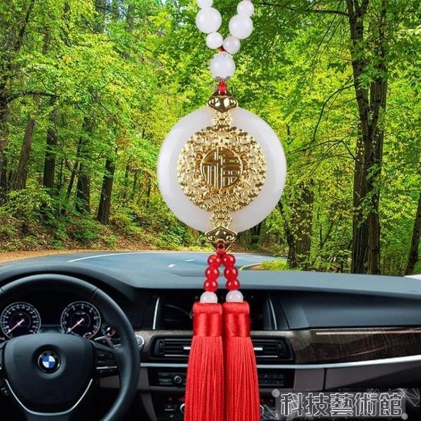 汽車掛件男女車內吊飾掛飾後視鏡裝飾品擺件高檔車載保平安符吊墜 交換禮物