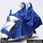 快速出貨 現貨機車雨衣 雨衣電動車摩托車雨披電瓶車成人加大騎行雨披遮腳【2021鉅惠】