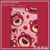 草莓熊ipadmini1保護套蘋果平板電腦ipad7網紅por10.5寸卡通 可然精品