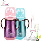 不銹鋼保溫奶瓶 兒童飲水壺 帶吸管水杯寬口防摔嬰兒寶寶兩用 魔方數碼館