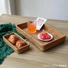 日式手工越南編織秋藤編創意水果籃收納筐客廳茶幾籃子野餐零食籃 Lanna YTL