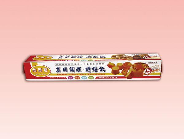 焙樂寶 30CM 調理紙 烤盤紙 烘焙紙K079