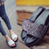 厚底拖鞋  拖鞋女時尚百搭韓版鬆糕女鞋室外一字拖平底中跟鞋潮  ciyo黛雅