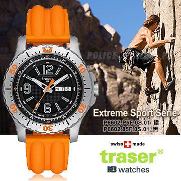Traser P6602 Extreme Sport極限運動系列軍錶#100210#100196【AH03075】99愛買生活百貨