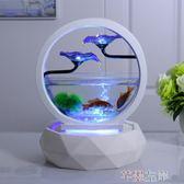 魚缸 金魚缸造景裝飾客廳小型生態桌面家用超白玻璃創意免換水族箱圓形 芊墨左岸LX
