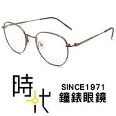 【台南 時代眼鏡 Paul Hueman】光學眼鏡鏡框 PHF-229D C4 韓系時尚氣質文青風格 50mm