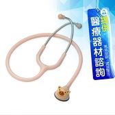 來而康 可愛動物 Spirit 精國聽診器 CK-F606DPF 單面聽診器