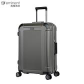 eminent【亞伯特】暗色調獨特壓紋設計PC鋁框行李箱 24吋(黑酷綠) 9U4
