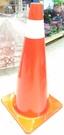 【交通錐 30-15】路錐反光錐筒升降汽車安全警示路障三角錐交通錐 【八八八】e網購