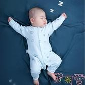 2件裝 嬰兒連體衣純棉長袖睡衣男寶寶哈衣爬服【聚可愛】