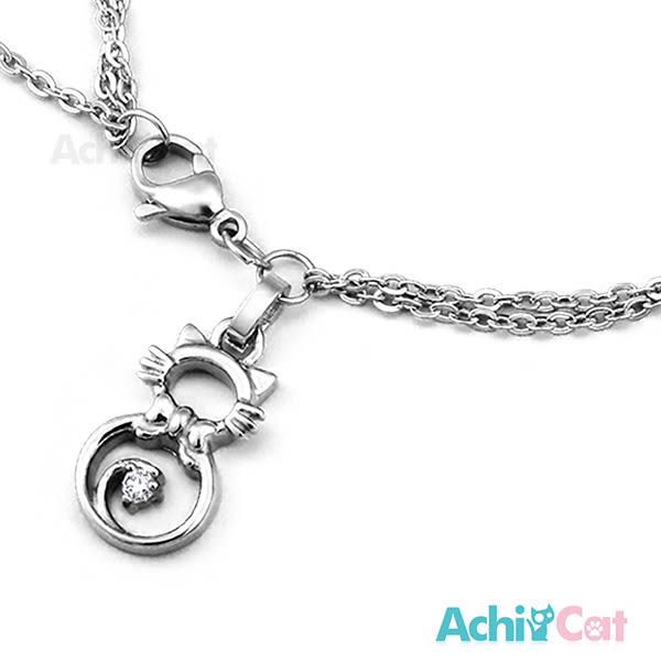 鋼手鍊 AchiCat 珠寶白鋼 蜜糖小貓 貓咪