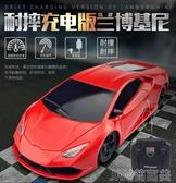 遙控玩具耐摔遙控跑車可充電兒童賽車玩具汽車模型電動遙控車男孩JRM簡而美