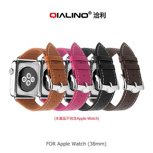 摩比小兔~QIALINO Apple Watch (38mm) 經典二代真皮錶帶 錶帶 手錶 真皮