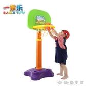 一家樂家用室內戶外運動兒童投籃球架框男孩寶寶可升降架球類玩具 YXS優家小鋪