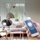 抖音神器 nut3鑰匙防丟器貼片雙向警報智慧藍芽手機錢包防盜定位尋物鑰匙扣『快速出貨』
