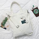 原宿文藝帆布包女單肩韓國簡約百搭斜背包布包包學生女書包袋『小宅妮時尚』