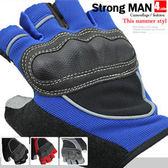 半指運動手套塑膠軟殼戶外健身手套.露指短手套.自行車手套.防滑騎士手套哪裡買專賣店特賣會