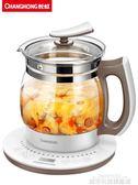 養生壺全自動加厚玻璃多功能電煮茶壺電熱燒水壺花茶壺煮茶器 城市科技