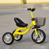 新品兒童三輪車腳踏車2-6歲男女寶寶腳踏車  igo街頭潮人