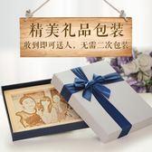 創意DIY生日禮物女生送女友朋友情閨蜜母親節禮品木刻畫定制照片