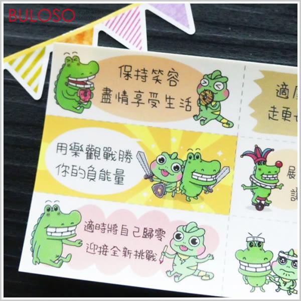 《不囉唆》傻笑鱷魚-卡樂龍聯名貼紙 記事/裝飾/紙條(可挑色/款)【A427634】