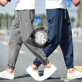兩條裝 男士休閒褲子九分褲男夏季正韓潮流亞麻寬大尺碼哈倫褲M-7XL【降價兩天】