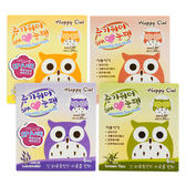 Happy Owl 快樂貓頭鷹SPA眼罩 4入/盒 ◆86小舖 ◆ 保暖小物/蒸氣眼罩
