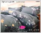 精梳棉五件式【床罩】(5*6.2尺) 標準/御芙專櫃『露蒂˙美樂蒂』☆╮