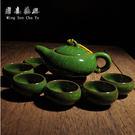 冰裂功夫茶具 茶具套裝 整套茶具 陶瓷茶...