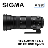 SIGMA 150-600mm F5-6.3 DG OS HSM Sports 防手震鏡頭 三年保固 恆伸公司貨