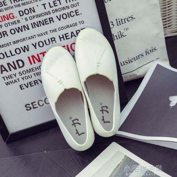 韓國淺口雨鞋女時尚成人水鞋雨靴短筒防滑低幫護士廚房膠鞋防水鞋『小宅妮時尚』
