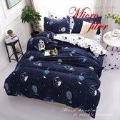 《竹漾》天絲絨雙人四件式舖棉兩用被床包組-星際大戰