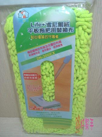 **好幫手生活雜鋪**Life+雪尼爾絨平板拖把用替換布---靜電拖把