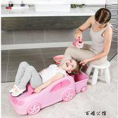 寶寶洗頭椅可摺疊洗澡浴盆洗頭神器  百姓公館