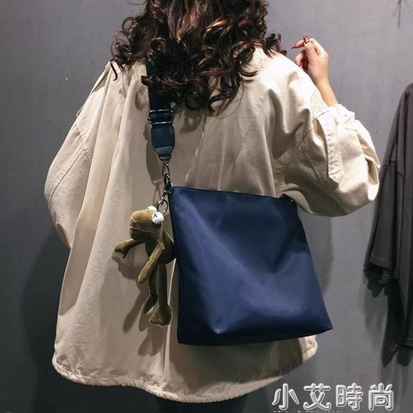 高級感法國小眾小包包女包2020新款網紅大容量托特包單肩包斜挎包【小艾新品】