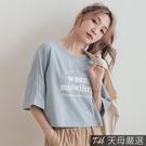 【天母嚴選】 美式休閒英文印字寬鬆短版T恤(共二色)