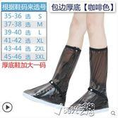 雨鞋套正防水雨天男女騎行耐磨加厚鞋套高筒戶外防水防滑 時光之旅