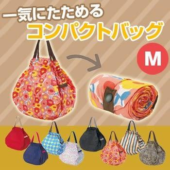 日本Shupatto可折疊收納托特包購物袋環保袋多色款M號575024代購通販屋