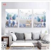 客廳沙發背景墻裝飾畫餐廳畫現代簡約大氣時尚掛畫高檔油畫三連畫