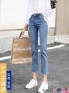 熱賣窄管褲 直筒牛仔褲女九分2021夏天新款寬鬆高腰毛邊顯瘦小個子八分煙管褲 coco