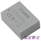 【福笙】CANON NB-10L NB10L 原廠鋰電池 SX40 SX50 SX60 G15 G16 G1X