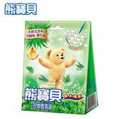 熊寶貝衣物香氛袋草本清新 21g_聯合利華