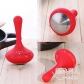 廚房機械兒童刷牙計時器可愛陀螺創意SMY4999【極致男人】