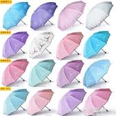 雨傘大號晴雨兩用男女手動太陽傘防曬防紫外線折疊雙人超大遮陽傘『小淇嚴選』