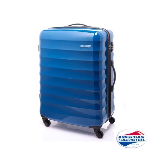 AT美國旅行者 28吋 PARALITE四輪 硬殼 行李箱(亮藍)
