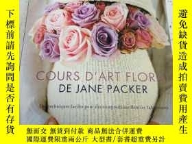 二手書博民逛書店COURS罕見D ART FLORAL DE JANE PACK