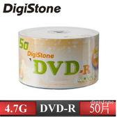 ◆全館免運費◆DigiStone  經典白 A plus級16xDVD-R (50片裸裝)